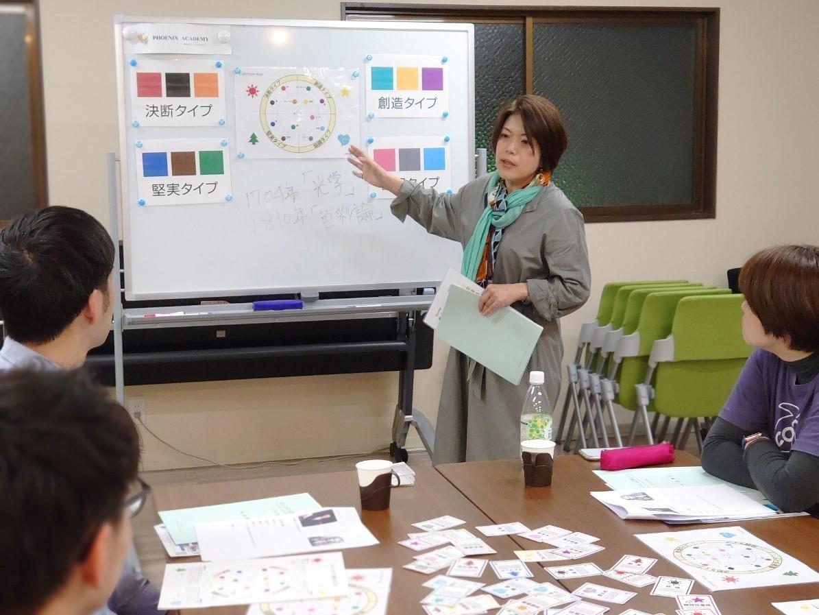 堺PHOENIX ACADEMY様 起業家向けセミナー
