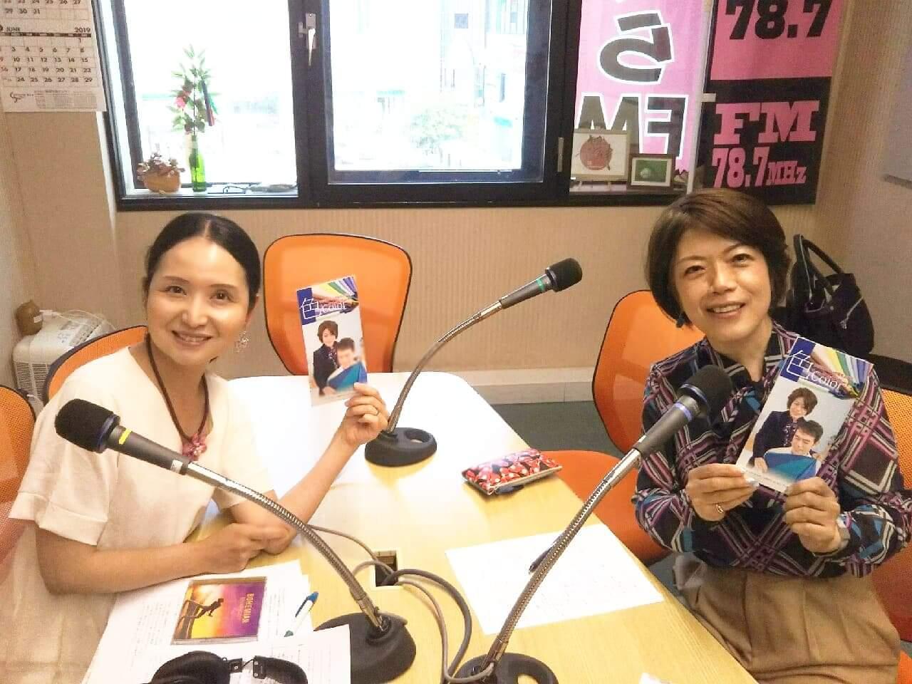 西宮さくらFMラジオ出演 「マキコの知らない世界」